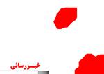 پارس فارس