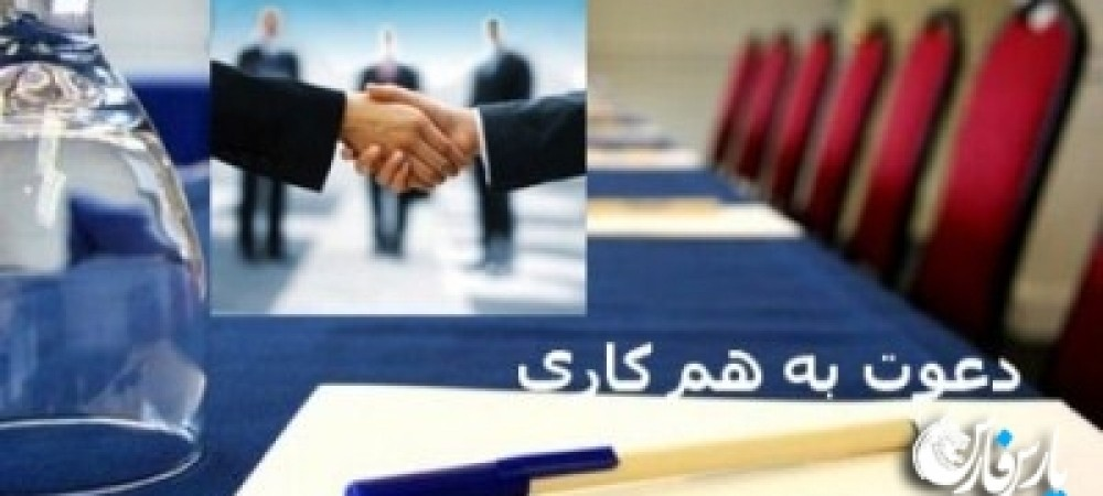 استخدام منشی خانم در مطب دندانپزشکی دکتر وزیری در تهران