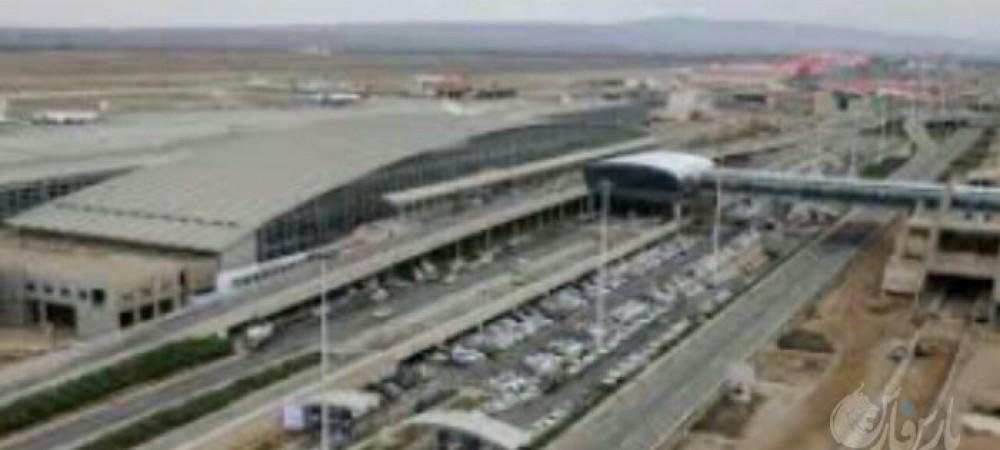 بهسازی پارکینگ فرودگاه امام خمینی (ره )