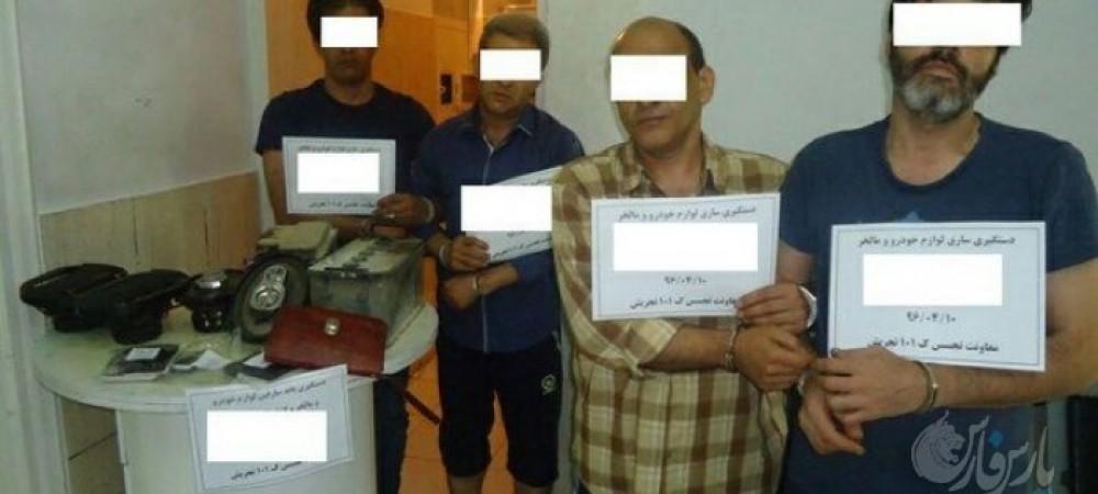 دستگیری نادر کلک و دارودستهاش