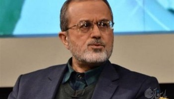 بررسی اهداف مختلف سند2030 در شورای عالی انقلاب فرهنگی