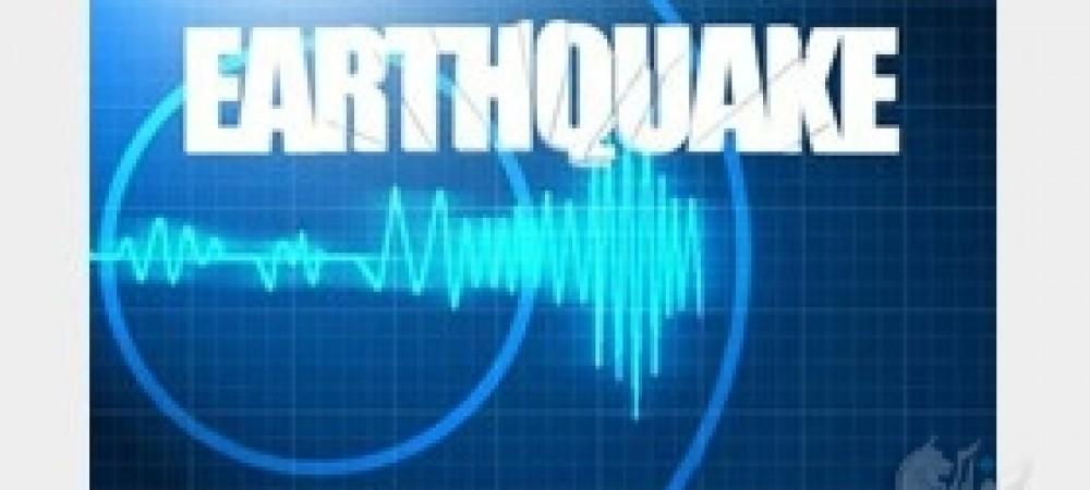 زمین لرزه 4.7 ریشتری در کشیت کرمان