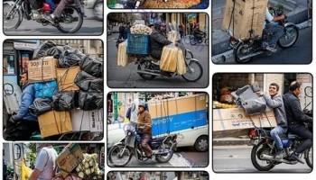 حمل بارهای عجیب و غریب با موتورسیکلت