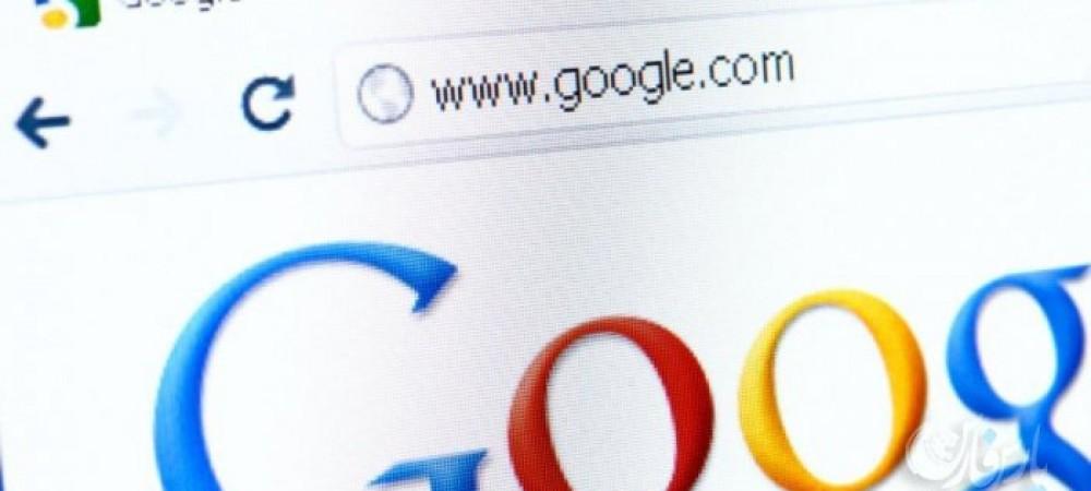 چند نکته برای استفاده بهینهتر از موتور جستجوی گوگل
