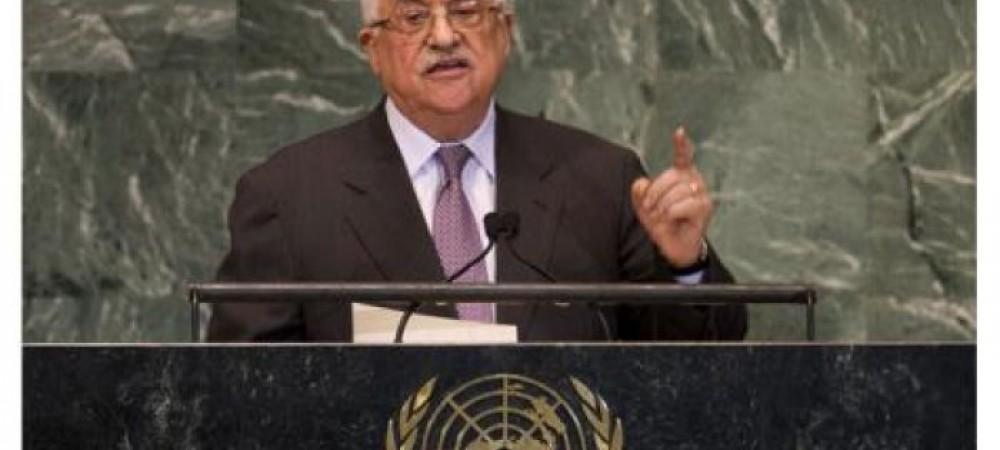 هیچ دولتی به طور مستقل در غزه تشکیل نخواهد شد