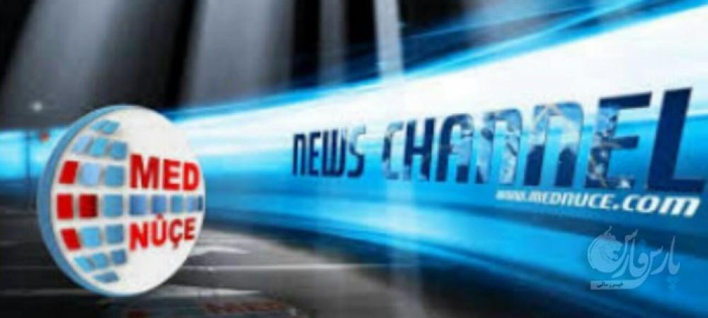 ترکیه پخش شبکه تلویزیونی کردی «روداو» را از سرویس ماهوارهای خود (ترکست) متوقف کرد