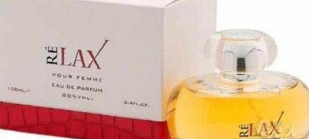 هشدار درباره عطر معروفی که سه روزه استفادهکننده را میکشد