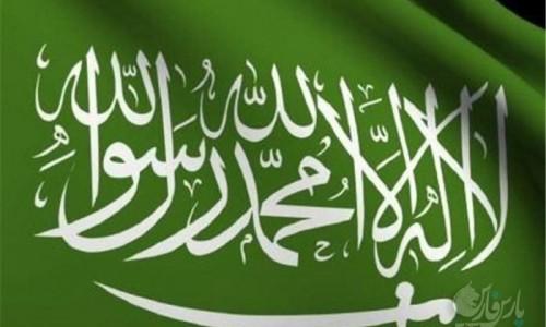 ادعای مضحک سفیر عربستان در یمن علیه ایران