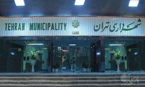 برنامه های جدید شهرداری برای کاهش آلودگی هوای تهران