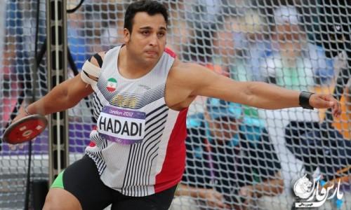 احسان حدادی هفته بعد به آمریکا میرود