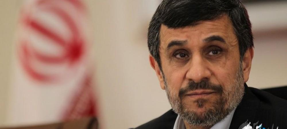 جریمه 4600 میلیاردی برای احمدینژاد