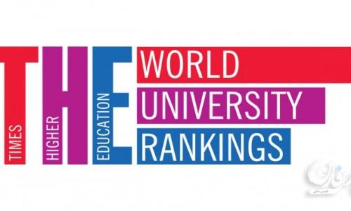7 دانشگاه ایرانی در میان 500 مؤسسه برتر مهندسی و فناوری دنیا
