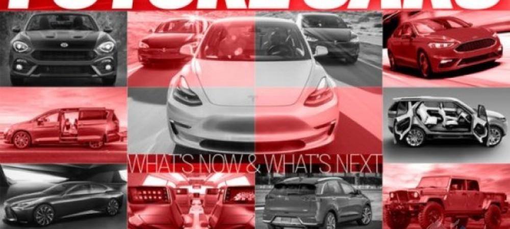 برترین خودروهای 2017 و بعد از آن (قسمت اول) + عکس