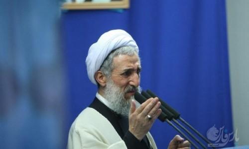 خطیب نماز جمعه تهران: برجام درس بی اعتمادی بود