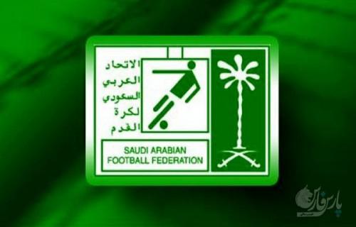 اتفاقی عجیب در لیگ فوتبال عربستان سعودی + عکس