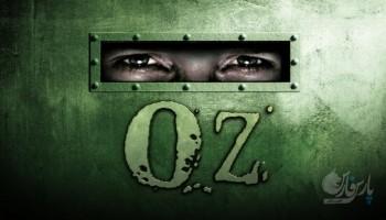 معرفی سریال جذاب  Oz(اوز)+عکس