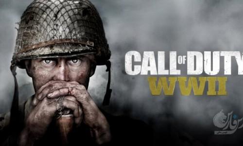 معرفی بازی بسیار جداب و پرطرفدار ندای وظیفه : جنگ جهانی دوم II+ویدئو