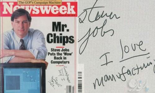 مجله ای با امضا استیو جابز که 50 هزار دلار در حال فروش است