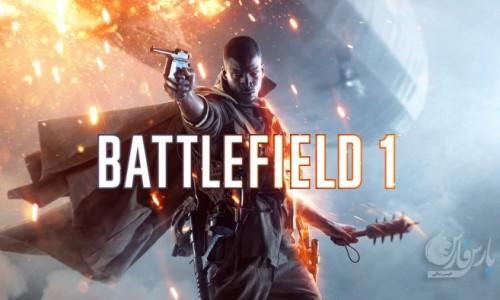 معرفی بازی اکشن و هیجان انگیز جنگ بزرگ 1(Battlefield 1)+ویدئو