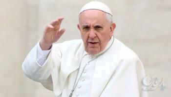 علاقه پاپ فرانسیس برای سفر به ارومیه