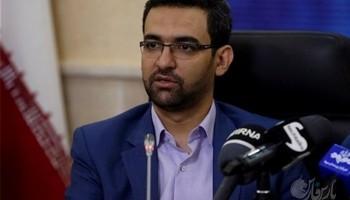 واکنش آذری جهرمی به حضور علما در توییتر