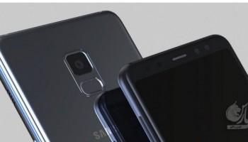 گلکسی A5 2018 مجهز به Infinity Display خواهد بود