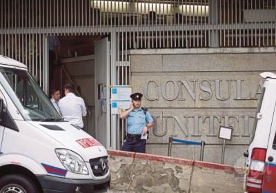 بسته مشکوک در کنسولگری آمریکا در هنگکنگ کشف شد