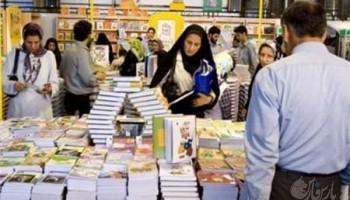 زمین لرزه آسیبی به نمایشگاه کتاب کرمانشاه نزده است