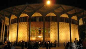 تعطیلی نمایش های تئاتر شهر از 25 تا 28 آبان