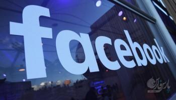فیسبوک گزینه تایید سلامت را برای زلزله زدگان ایرانی و عراقی فعال کرد