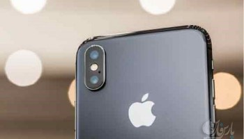 اپل از سه گوشی شبیه آیفون X رونمایی می کند