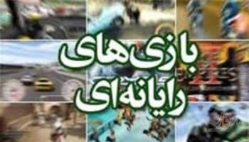 بازی سازان ایرانی افتخار افریدند