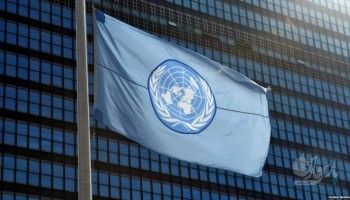 قطعنامه حقوق بشری سازمان ملل علیه ایران تصویب شد
