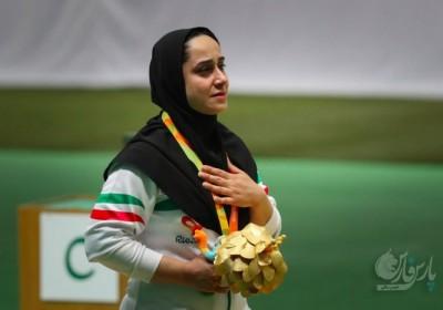 ساره جوانمردی مدال طلای پارالمپیکش را برای کمک به زلزلهزدگان به حراج گذاشت