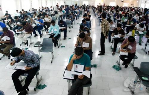 پذیرش دو هزار و 460 نفر در آزمون وکلا