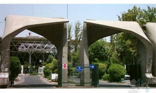 """رئیس دانشگاه تهران: مراسم روز دانشجو """"۱۶ آذر"""" برگزار نمیشود"""