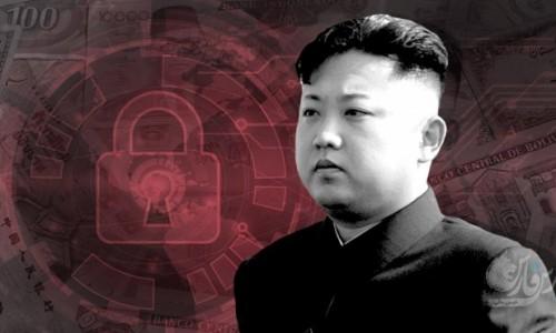 کره جنوبی مدعی شد: دست داشتن هکرهای کره شمالی در حمله به به صرافیهای ارز دیجیتال