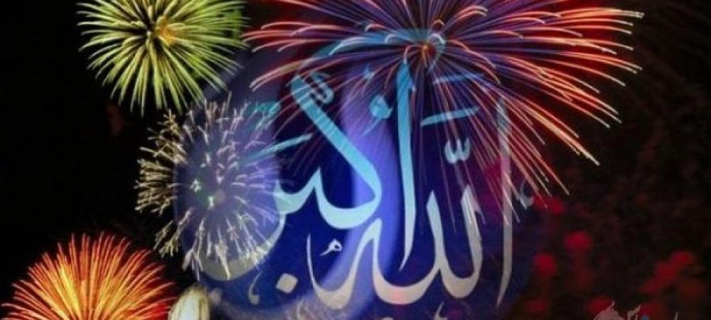 ندای بانگ الله اکبر امشب ساعت ۲۱ در سراسر کشورطنین انداز میشود