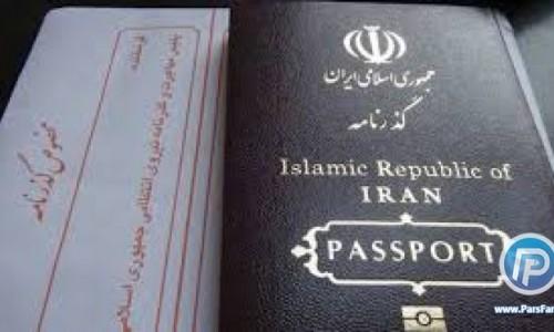 اعلام ساعات فعالیت ادارات گذرنامه پایتخت در نوروز 97