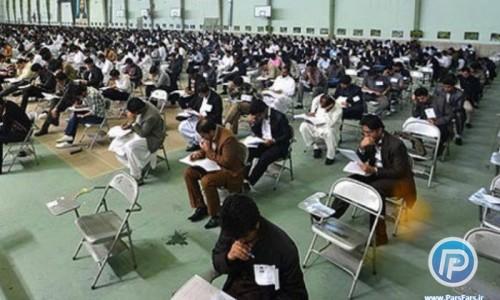 جزئیات بیشتر از مرحله دوم آزمون استخدامی دانشگاه های علوم پزشکی
