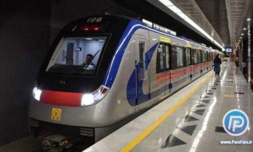 نرخ جدید بلیت مترو در سال 97