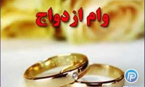 چند درصد متقاضیان «وام ازدواج» نگرفتند؟