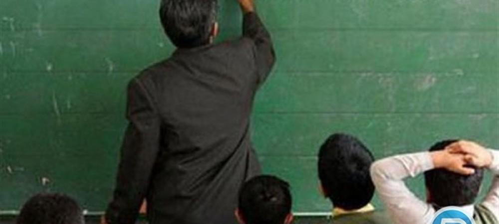 روایت آموزگاران از سختی های این حرفه