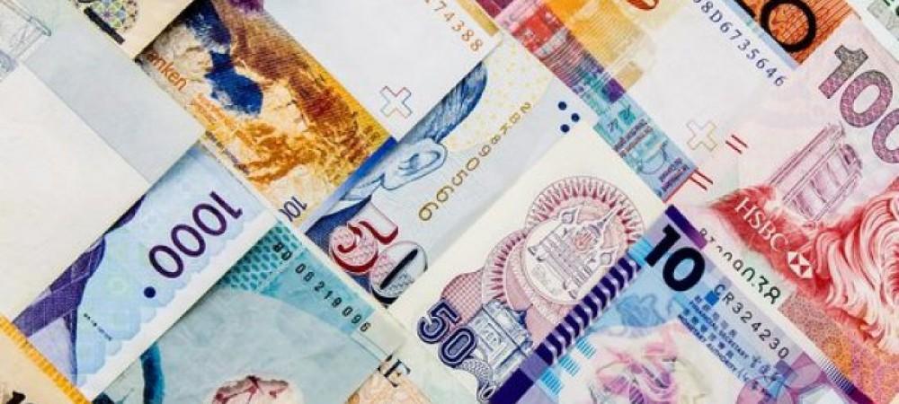 کاهش قیمت ۲۵ ارز بانکى/ 19 اردیبهشت 97