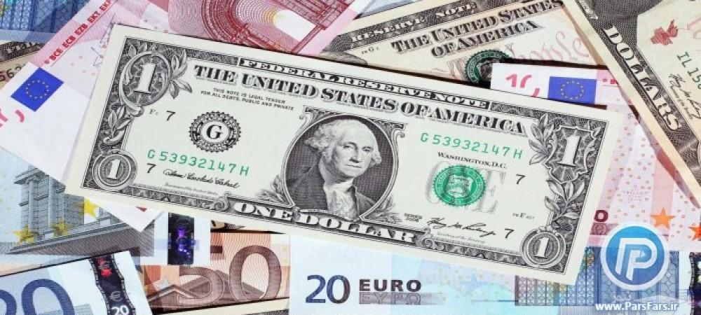 قیمت دلار و نرخ ارز امروز یکشنبه ۲۳ اردیبهشت 97 + جدول