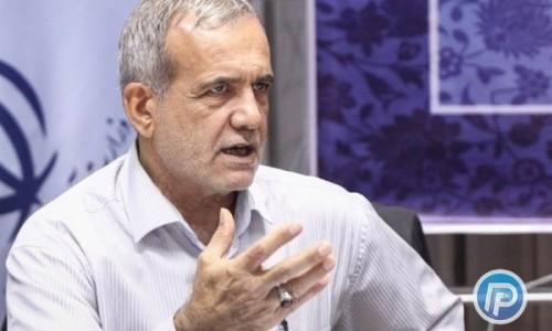 پزشکیان: اختلافات داخلی ما را شکننده کرده نه تحریمهای آمریکا