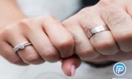 تشریح یک قانون اجباری برای ازدواج