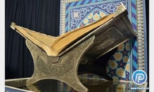 کشف قرآن نفیس 400 ساله در شاهرود