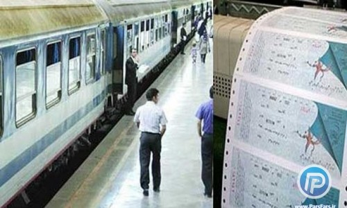 اعلام زمان فروش بلیت قطارهای تابستانی