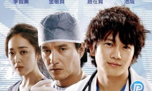 سریال کرهای «بخش قلب» از امشب روی آنتن سیما